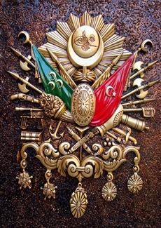 Hanedan – Osmanlı Tarihi